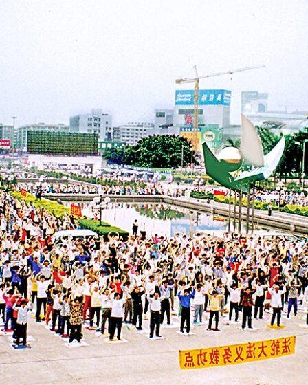 Занятия Фалуньгун в Пекине до начала репрессий