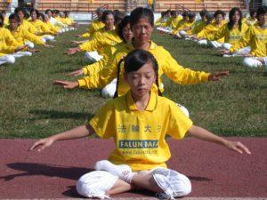 Фалуньгун - метод практического самосовершенствования