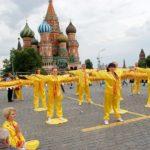 Первый в России блог о Фалуньгун