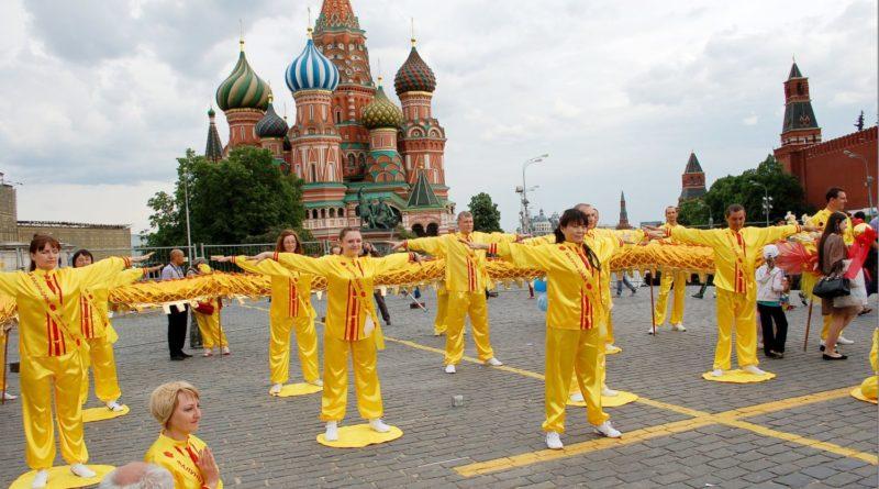 Фалуньгун на Красной площади