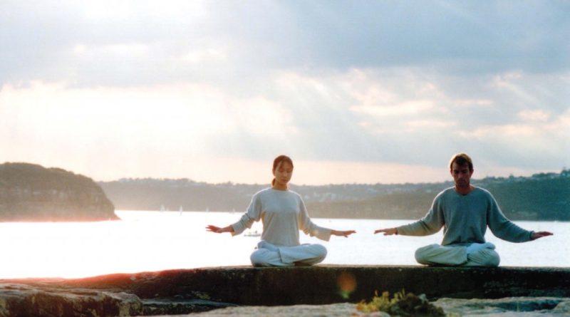 Духовное и физическое самосовершенствование