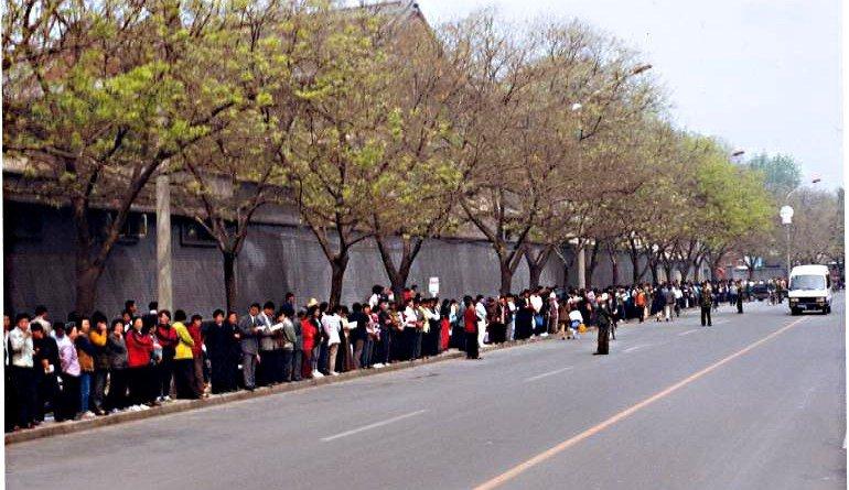 25 апреля 1999 года 10 тыс. практикующих Фалуньгун пришли к Чжуннаньхай