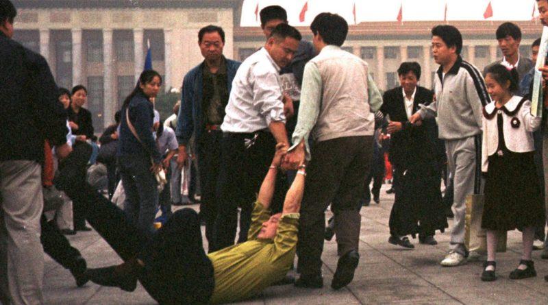 Арест последователя Фалуньгун в Китае