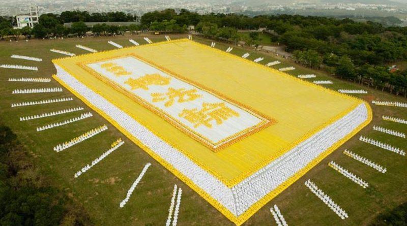 Чжуань Фалунь на Тайване