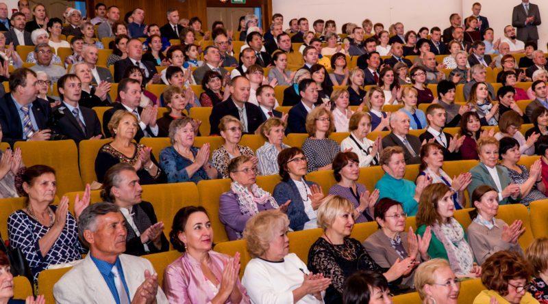 Всероссийская конференция Фалунь Дафа 2017 г.