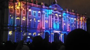 День народного единства 2017 в Питере