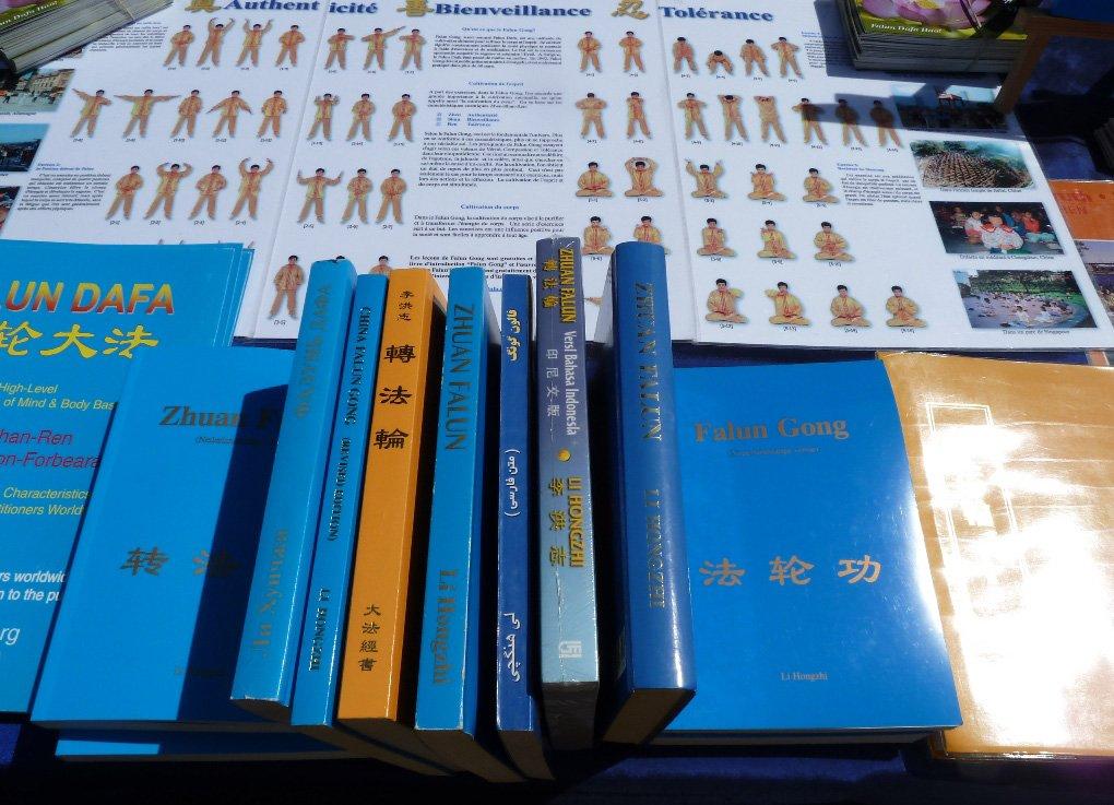 Книги Фалуньгун