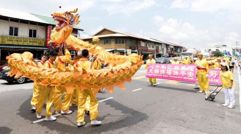 Празднование Всемирного дня Фалунь Дафа в Малайзии