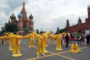 Фалунь Дафа (Фалуньгун) в Москве
