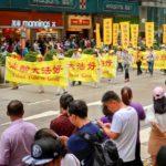 25 апреля — чувствительная для Китая дата