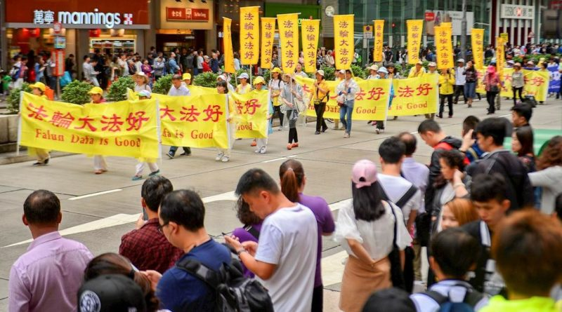 Марш в Гонконге привлёк широкое внимание общественности