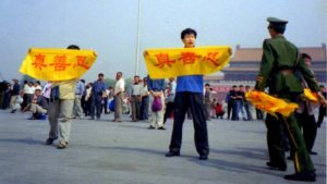 Протест против незаконных репрессий Фалуньгун в Китае