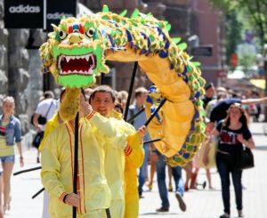Празднование дня Фалунь Дафа