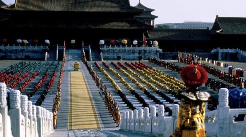 Восхождение красного императора