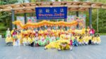 Всемирный День Фалунь Дафа отметили в Москве. Фотообзор