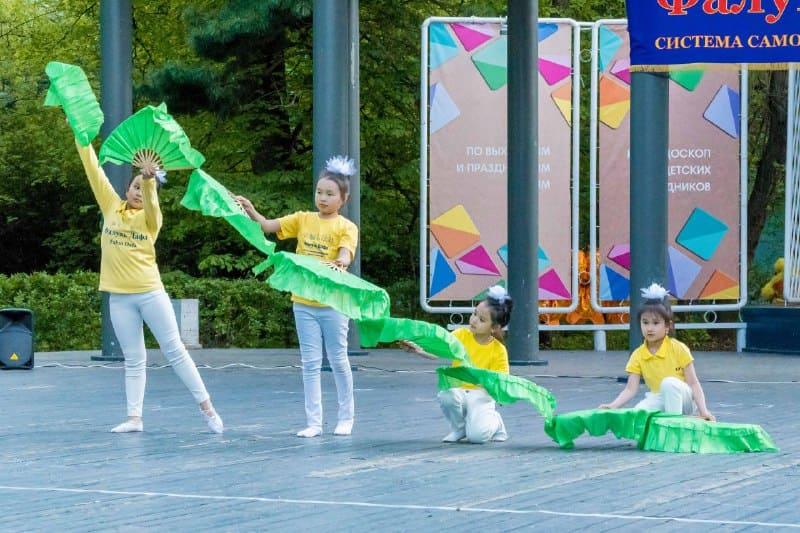 13 мая 2019г. День Фалунь Дафа в Москве