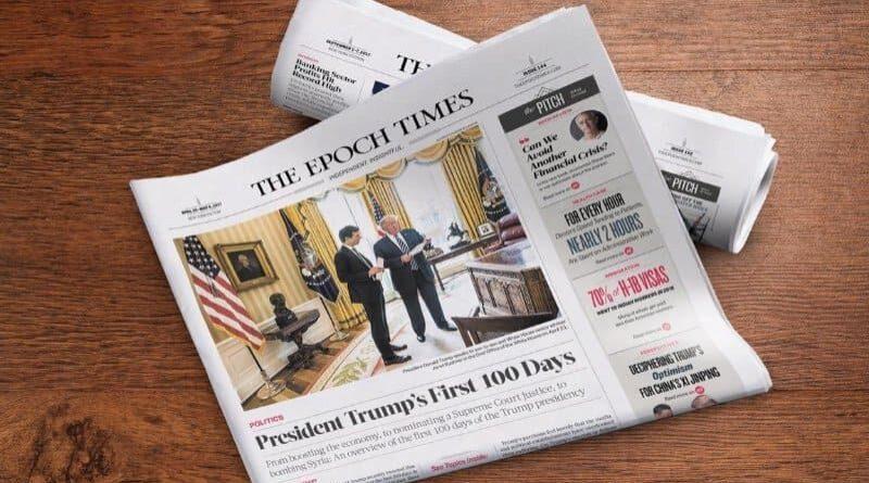 Великая Эпоха против NBC