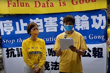 Фалуньгун в Гонконге 3 мая 2021 года