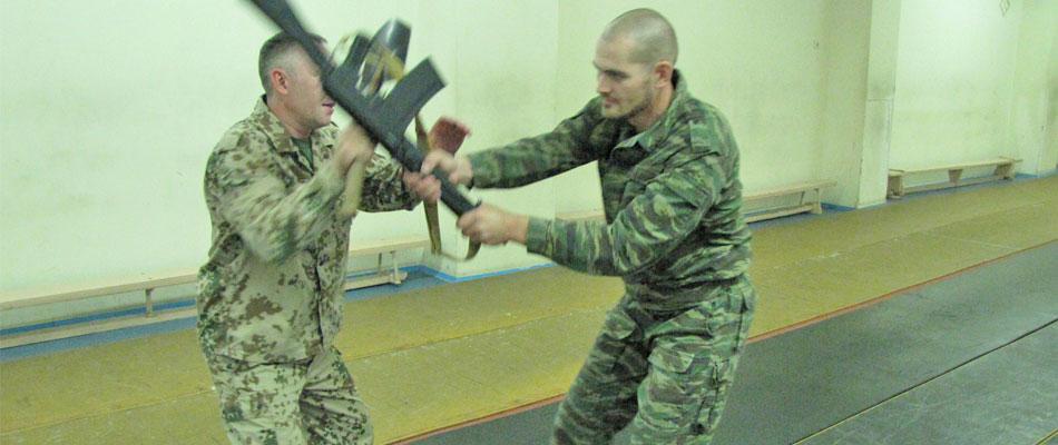 Боевые искусства и самосовершенствование
